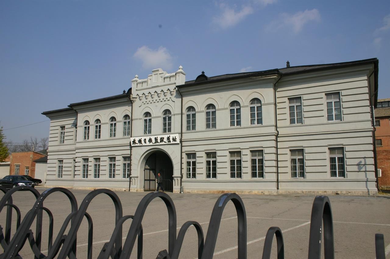 뤼순 감옥