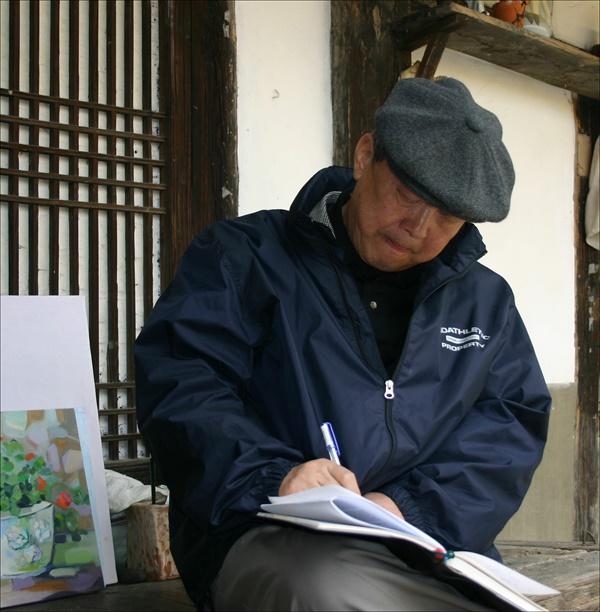 시민 기자로 한 시골 화가를 인터뷰하다