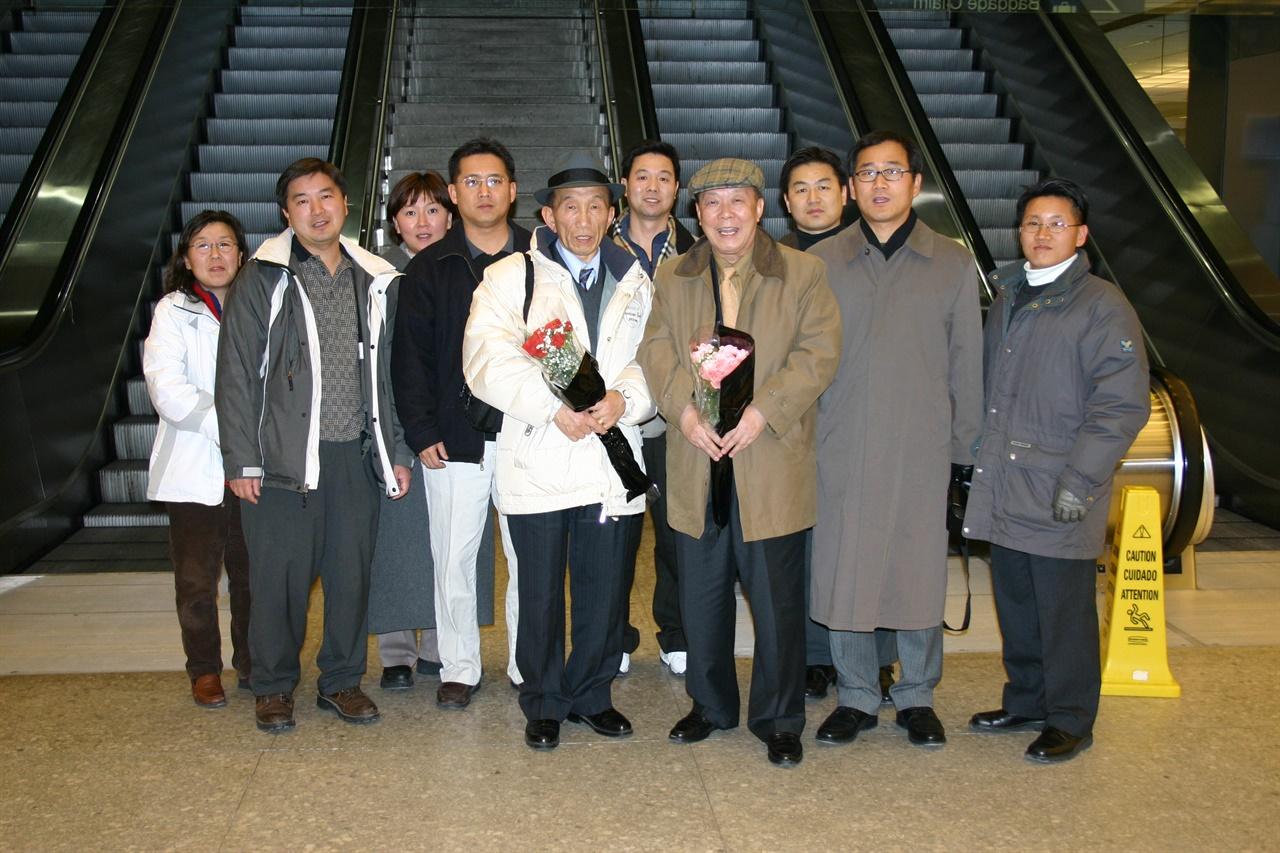 워싱텅 D. C. 덜레스 공항에 영접 나온 교민들과(2004. 1. 31.)