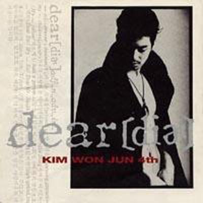 김원준 4집은 상업적으로는 큰 성공을 거두지 못했지만 김원준이 다양한 음악 색깔을 시도했던 앨범이다.