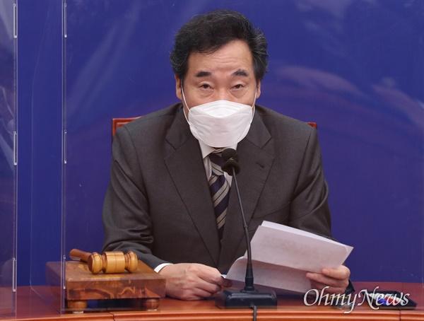 더불어민주당 이낙연 대표가 16일 오전 서울 여의도 국회에서 열린 최고위원회의에서 발언하고 있다.