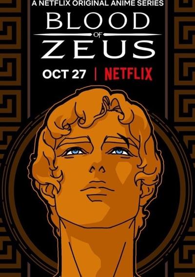 넷플릭스 오리지널 애니메이션 시리즈 <블러드 오브 제우스> 포스터.