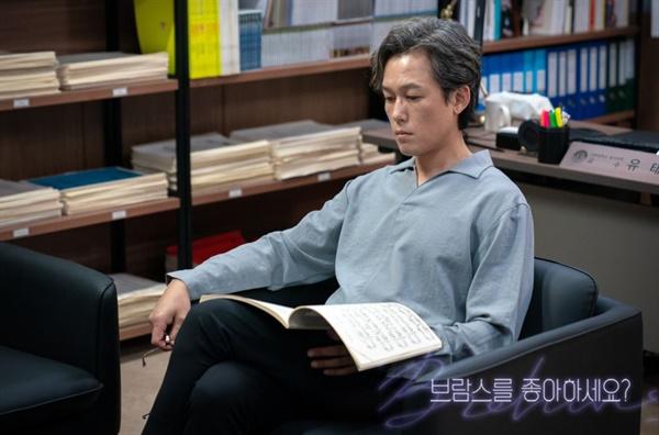SBS 드라마 <브람스를 좋아하세요?> 스틸 컷