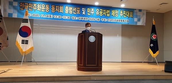 김원웅 광복회장 독립운동도 결국은 조국의 민주화 운동이었다고 하면서 맏형으로서 '전국민주화운동동지회'와 굳게 연대해 나가겠다고 밝혔다.