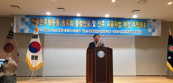 설훈의원 이번 21대 국회에서 더불어민주당 설훈 의원이 '민주유공자법'을 대표 발의하겠다고 하였다.