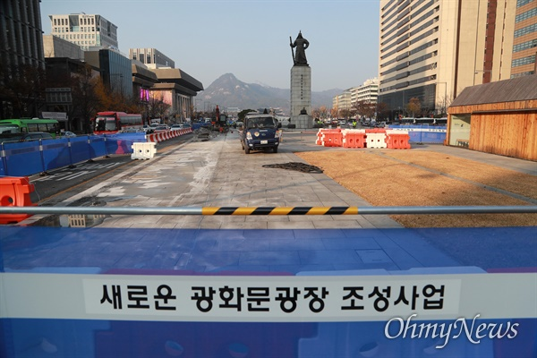 '새로운 광화문광장 조성사업'을 위한 공사가 시작된 2020년 11월 16일 오후 서울 광화문광장 이순신 동상 주변에서 굴착기 등이 동원된 작업이 진행되고 있다. 세종문화회관쪽으로 차도가 없어지고 광장이 연결되는 이 공사는 내년 3월 31일까지 진행될 예정이다.