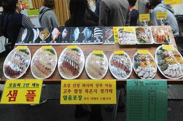 가격별로 포장된 생선횟집 앞 모습