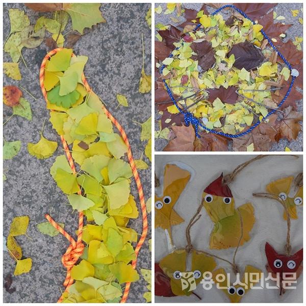 아이들과 함께 만든 가을 나뭇잎 작품들
