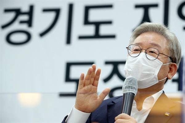 이재명 경기도지사가 13일 오후 도지사 공관에서 열린 경기도 지역구 국회의원 도정현안 간담회에서 인사말을 하고 있다.