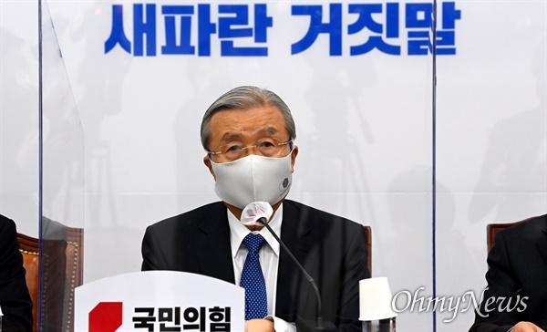 19일 오전 국회에서 열린 국민의힘 비상대책위원회의에서 김종인 비대위원장이 모두 발언을 하고 있다.