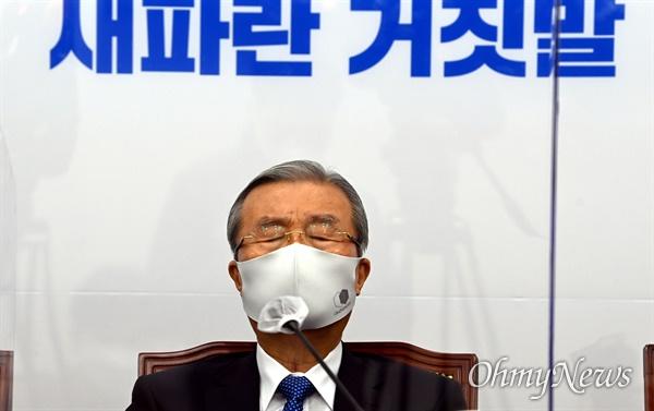 19일 오전 국회에서 열린 국민의힘 비상대책위원회의에서 김종인 비대위원장이 최고위원들의 발언을 듣고 있다.