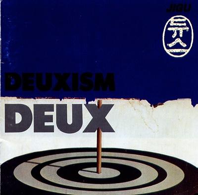 듀스 2집은 대중성과 음악적 실험이 적절히 섞인 명반이었다.
