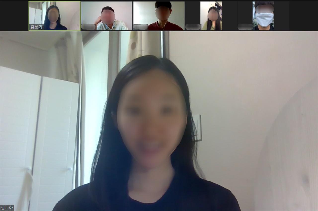 화상회의 줌(Zoom)으로 실시간 수업하는 모습. 내가 발언하고 있다.