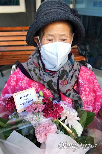 한국전쟁전후 민간인 학살사건 때 남편을 잃은 황점순(96) 할머니가 11월 20일 오전 창원지방법원 마산지원에서 '형사재심사건' 무죄를 선고받은 뒤, 입원해 있는 창원마산 애양원에서 꽃다발을 받았다.