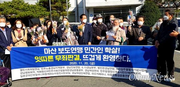 한국전쟁 전후 민간인 학살사건 피해자 15명에 대해 11월 20일 창워지방법원 마산지원애서 형사재심 무죄 선고 뒤, 유족들이 기자회견을 열어 입장을 밝히고 있다.