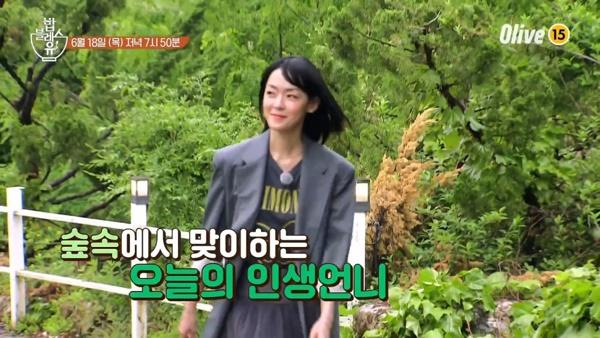 90년대 '록의 여신'이었던 김윤아는 어느덧 두 아이의 엄마가 됐다.