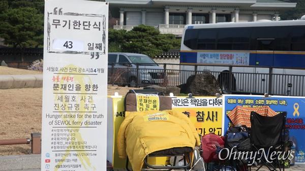 서울 종로구 청와대 앞 분수대에 마련된 세월호 생존자 김성묵씨의 농성장 모습