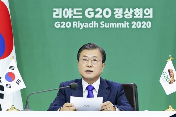 문 대통령, G20 정상회의 의제발언 문재인 대통령이 22일 오후 청와대에서 화상회의로 열린 리야드 G20 정상회의에 참석, 의제발언을 하고 있다. 2020.11.23