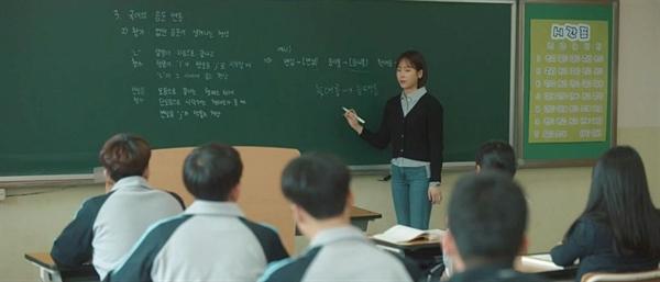 교사는 교사다워야 교사다. 아이들이 말하는 교사다운 교사는 사실 기성세대가 말하는 그것과 별반 차이가 없다.