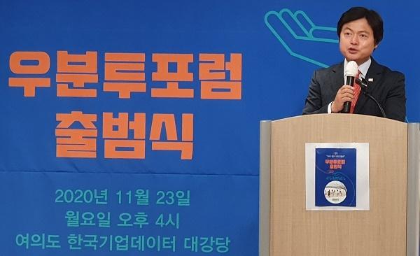 김현정 우분투포럼 대표가 인사말을 하고 있다.