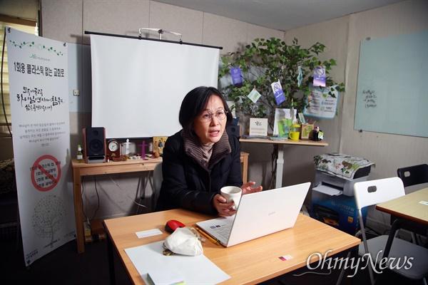 기독교환경교육센터 '살림' 유미호 센터장.