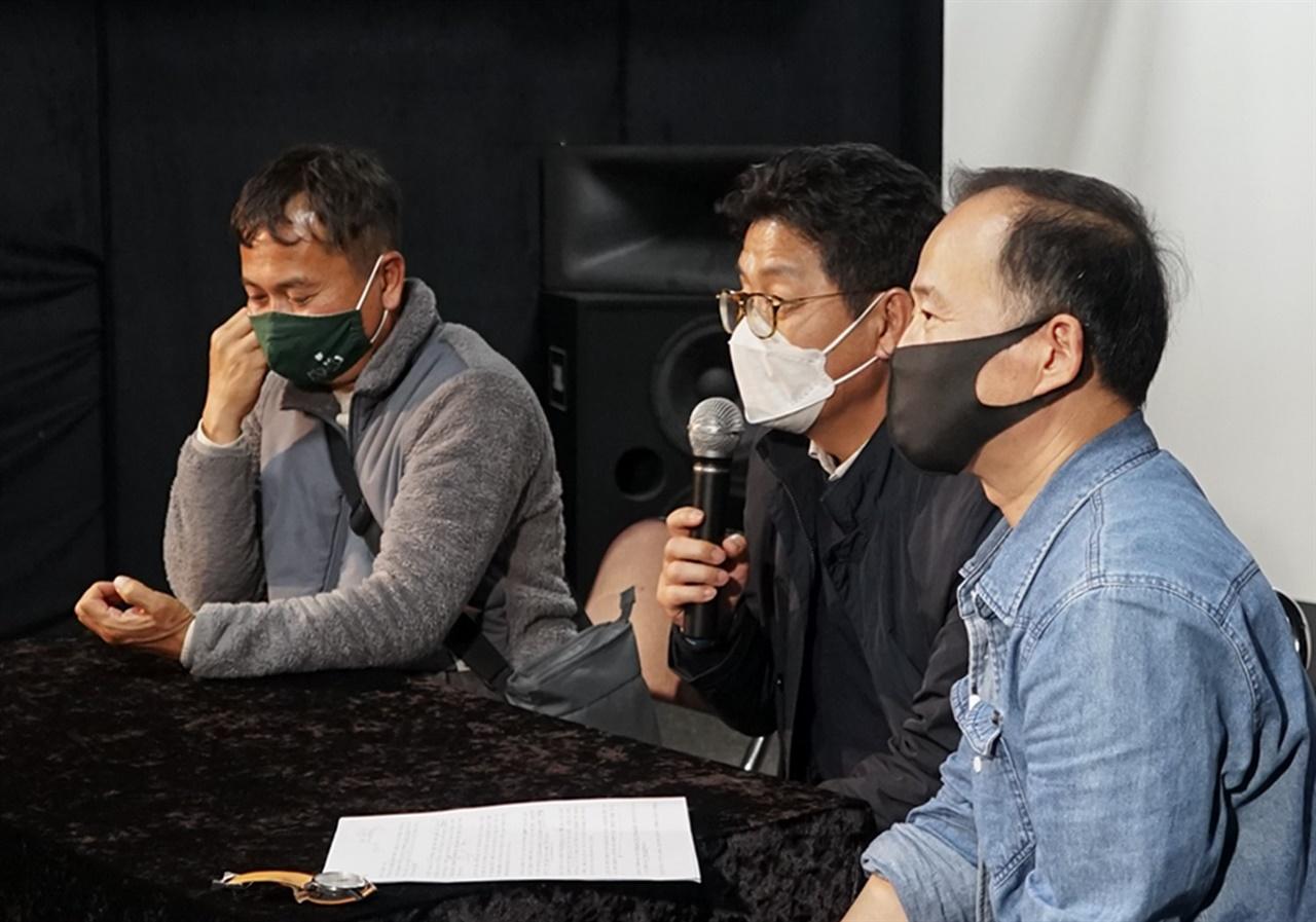 지난 22일 오후 창원 씨네아트 리좀 <삽질> 상영 후 이어진 관객과의 대화