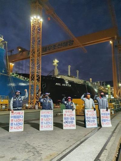 대우조선해양 하청업체인 (주)명천의 정리해고 철회를 요구하며 노동자 1명이 크레인 고공농성에 들어갔다.