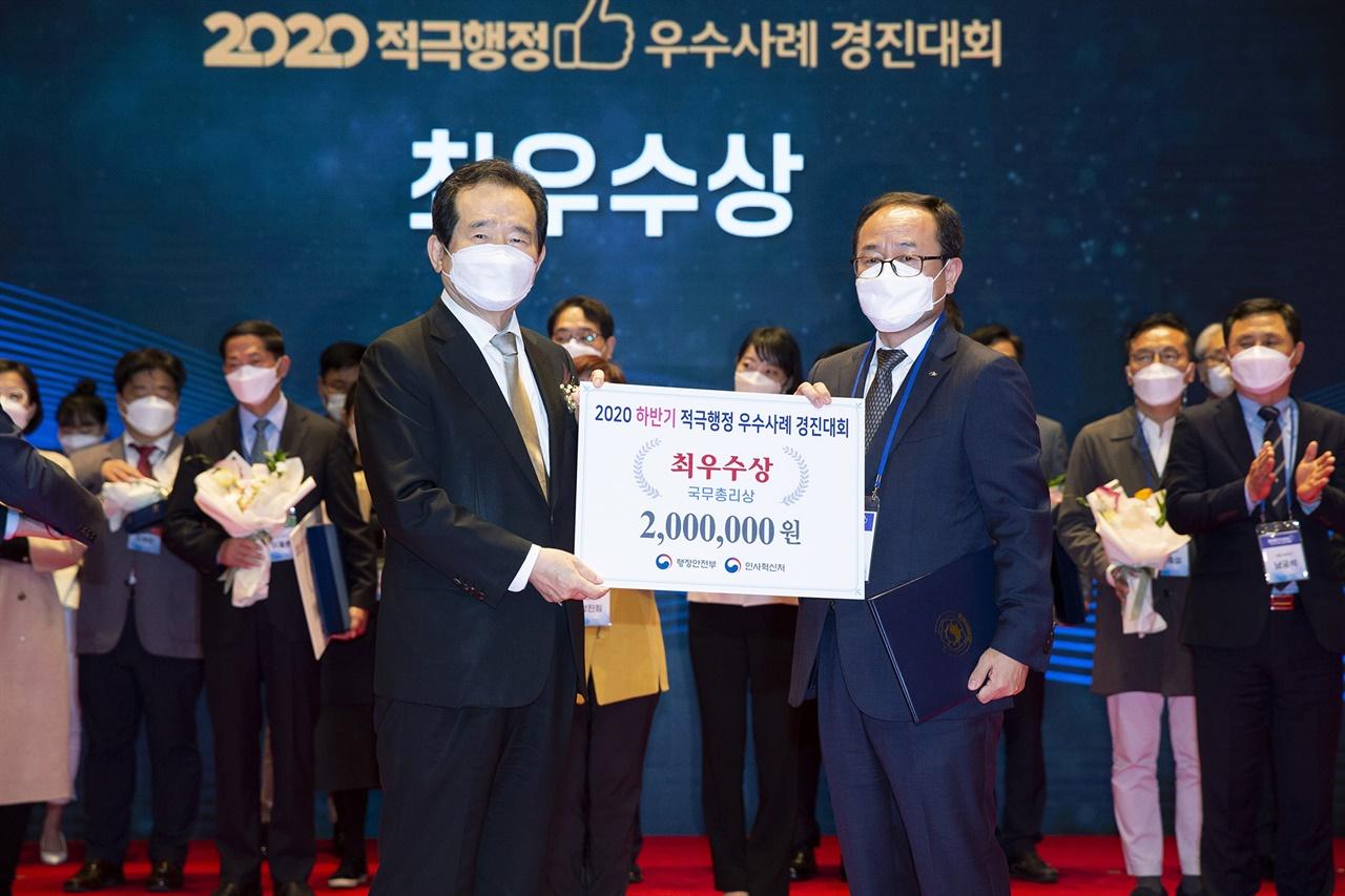 한국서부발전(주) 이상용 발전기술처장이 정세균 총리로부터 국무총리상을 수상하고 있다.