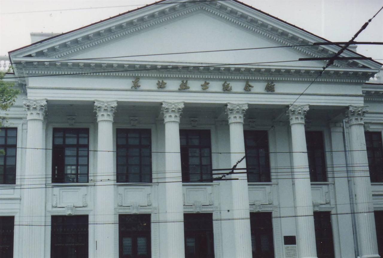 하얼빈 동북열사기념관