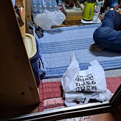 서울시의 긴급돌봄SOS센터를 기대한다