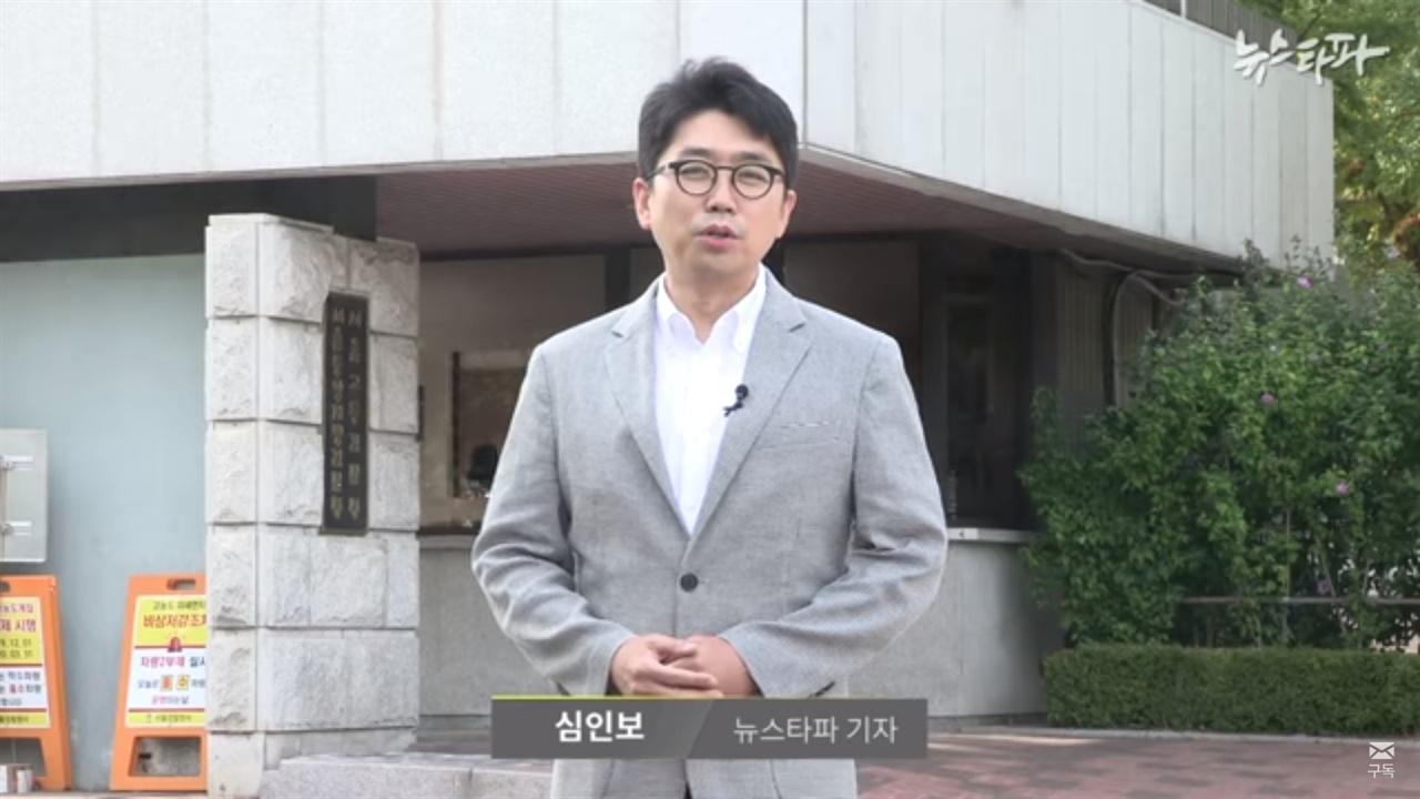 뉴스타파 '죄수와 검사' 시즌 3의 한 장면