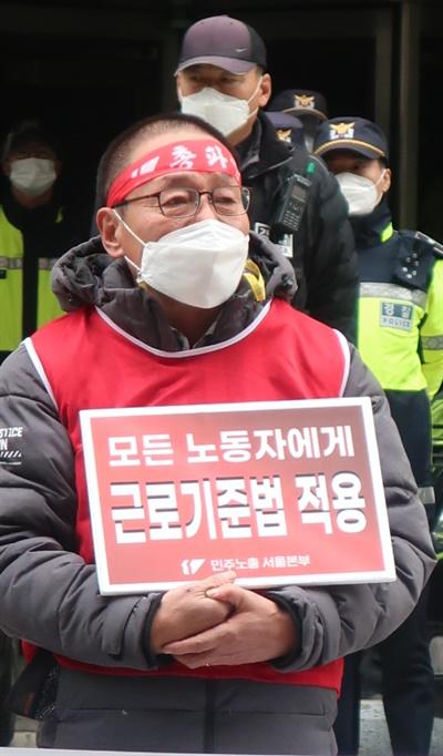 민주노총 김재하 비상대책위원회 위원장