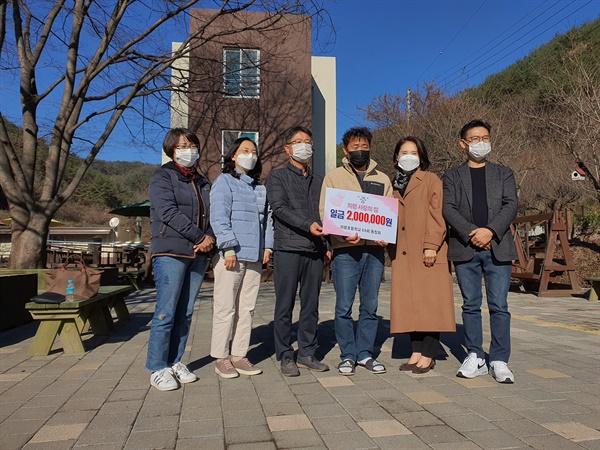 의령초교 69회 동창회 성금 200만원 기부