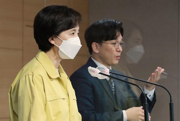 유은혜 교육부장관이 26일 대국민 호소문을 발표하고 있다.