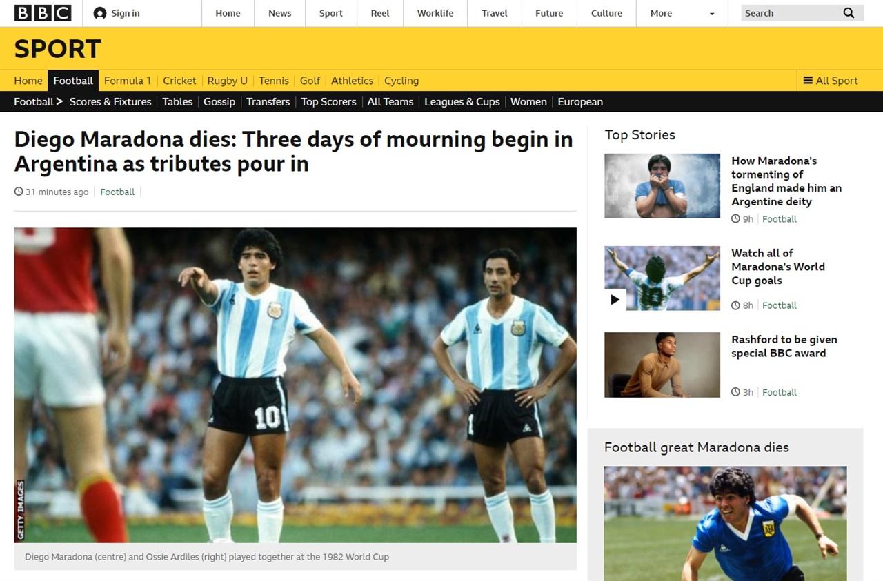 디에고 마라도나의 애도 물결을 보도하는 BBC 뉴스 갈무리.