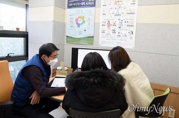충남교육청 천안진로진학상담센터 박성환 교사가 상담실에서 학부모와 학생을 상대로 '자기소개서' 작성에 대한 상담을 하고 있다.
