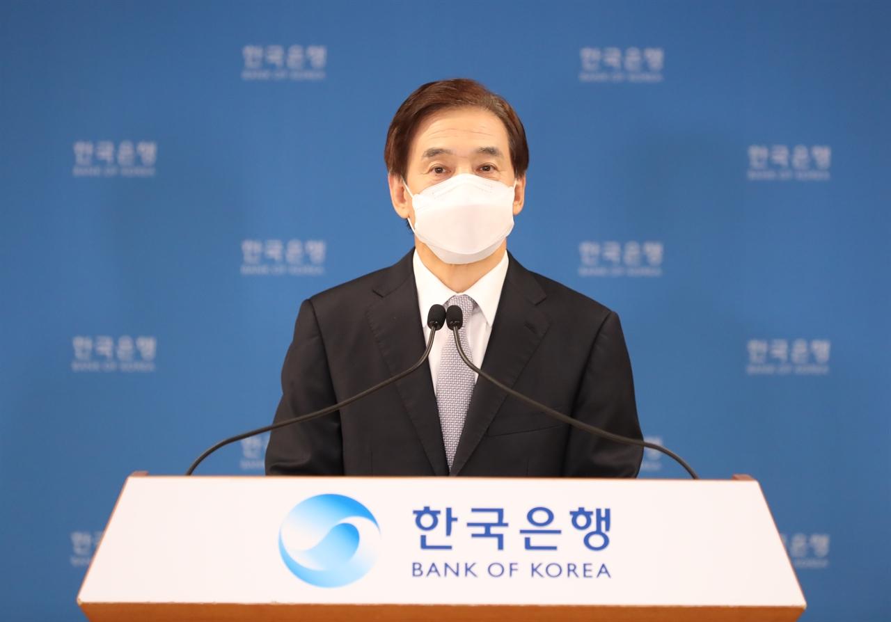 이주열 한국은행 총재가 26일 오전 서울 중구 한국은행에서 열린 통화정책방향 기자간담회에서 발언하고 있다.