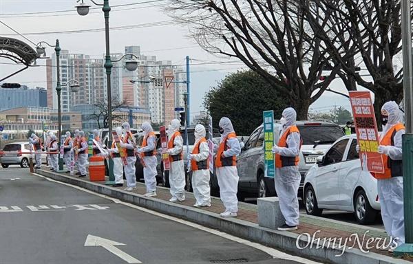 민주노총 민주일반연맹 공공연대노동조합 경상대병원지회는 11월 26일 진주경상대에서 '파업 출정식'을 가졌다.