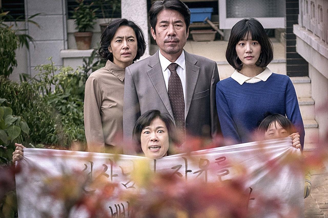 영화 <이웃사촌>은 '과연 한국에 저런 시절이 있었을까?'란 질문을 던지게 한다.