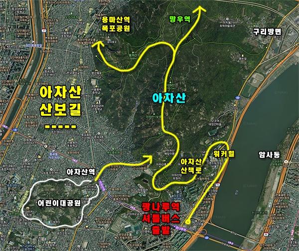 워커힐 셔틀버스, 아차산, 용마산역폭포공원