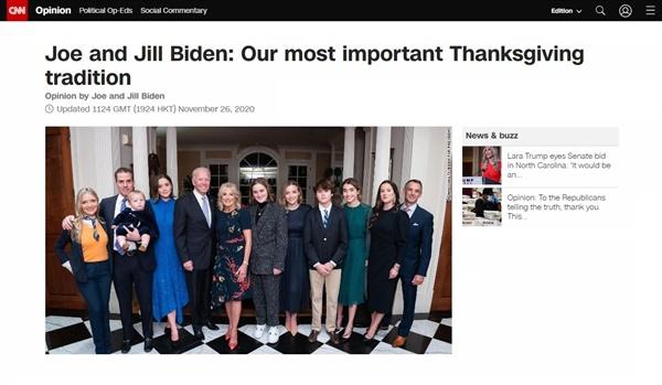 조 바이든 미국 대통령 당선인과 아내 질 바이든 여사가 CNN 방송에 기고한 추수감사절 메시지 갈무리.