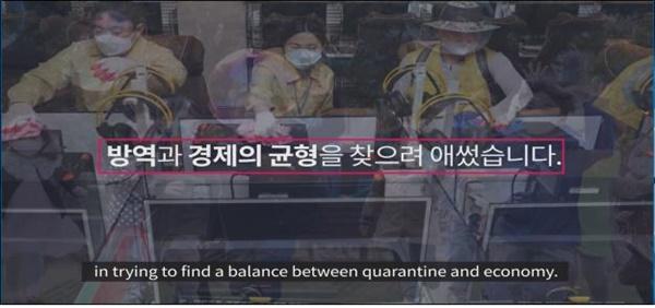 '참 이상한 나라의 경제 이야기' 영상 주요 장면