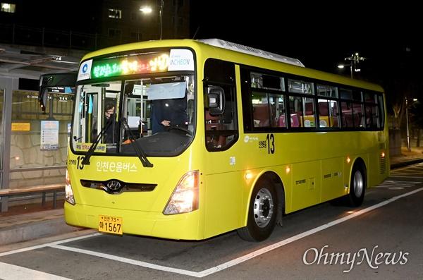인천e음버스는 시내버스가 닿지 않는 교통소외지역 위주로 운행될 예정이다.