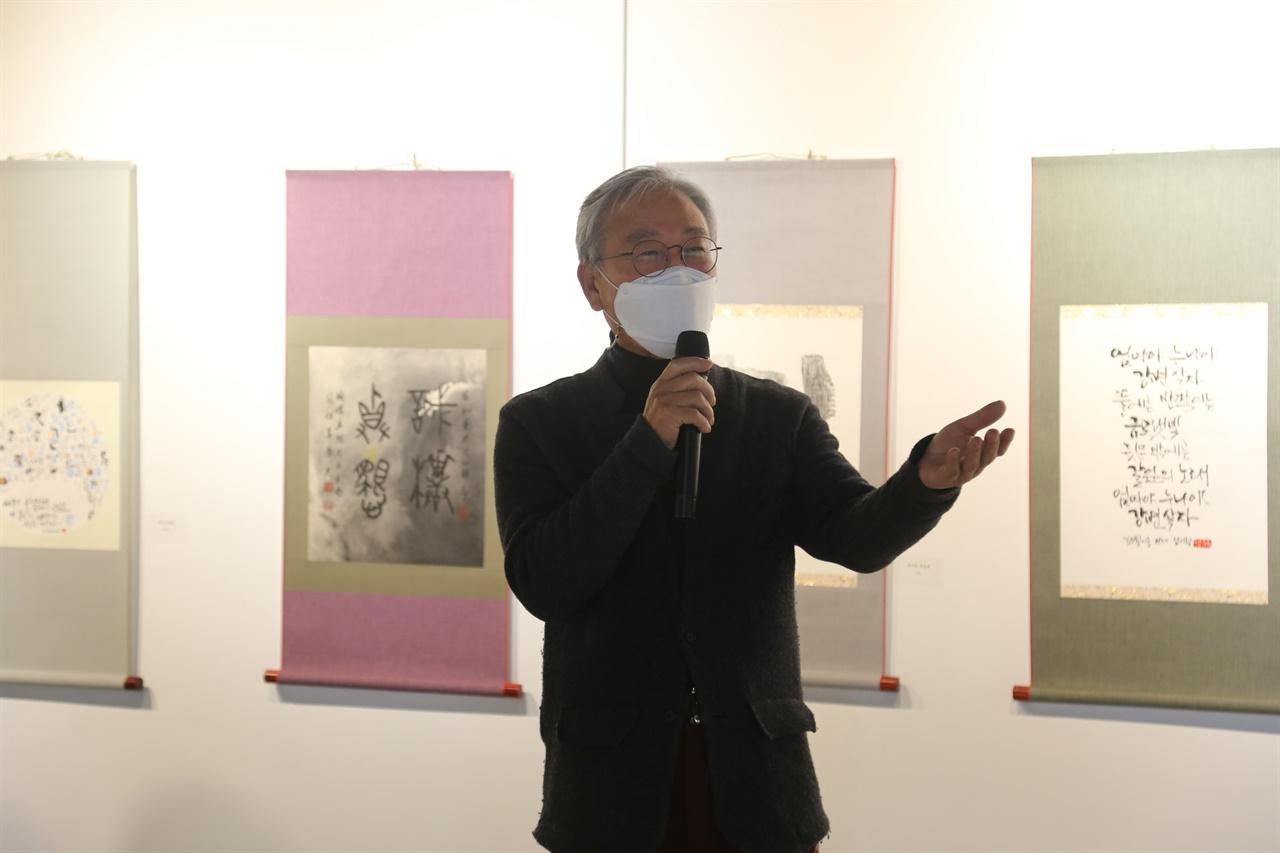 송종관 회장이 여묵상우 제4회전에서 회원 및 내빈들 앞에서 인사말을 전하고 있다.