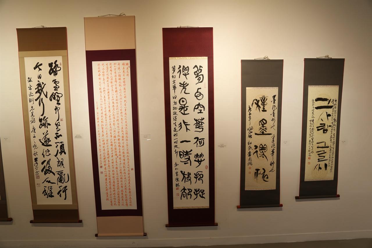 여묵상우 제4회전에 전시된 회원들의 작품