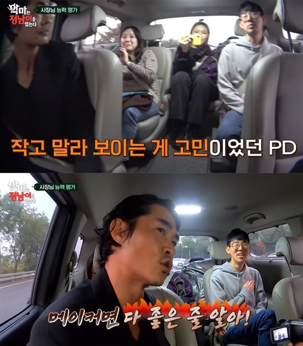 지난 28일 TV와 유튜브를 통해 공개된 tvN '악마는 정남이를 입는다'의 한 장면