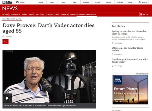 영화배우 데이브 프라우스의 별세를 보도하는 BBC 갈무리.