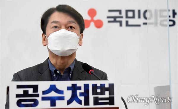 국민의당 안철수 대표가 30일 국회에서 열린 최고위원회의에서 발언하고 있다.
