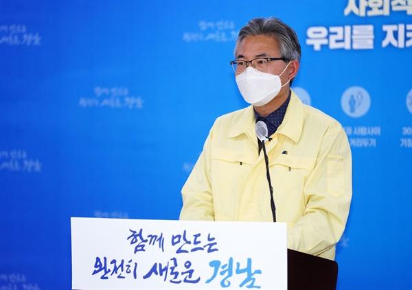 신종우 경남도 복지보건국장.