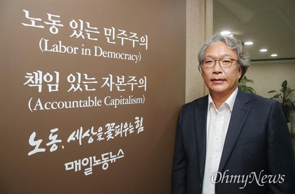 박승흡 <매일노동뉴스> 회장.